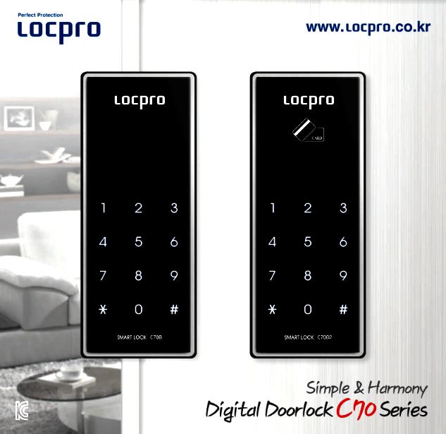 Locpro C70
